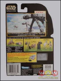 69705 - 69864 AT-AT Driver - Fan Club Exclusive
