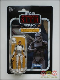 Clone Trooper - 41st Elite Corps - Exclusive