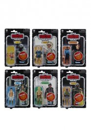 Retro Collection - Wave 2 - Full Set - Vintage Collection