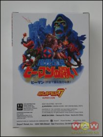 SUP7-VN-MOTUW01-HEM-03 He-Man - Masters Of The Universe - Japanese Collectors Box