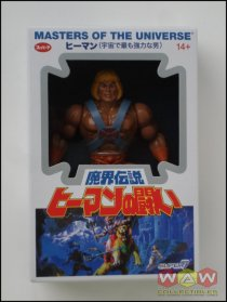 He-Man - Masters Of The Universe - Japanese Collectors Box