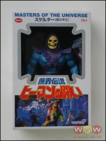 Skeletor - Masters Of The Universe - Japanese Collectors Box